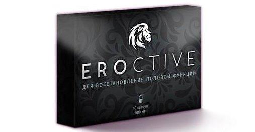 Эроктив