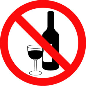 Не смешивать с алкоголем