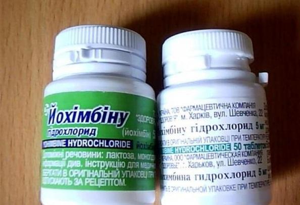 Йохимбина гидрохлорид показания к применению