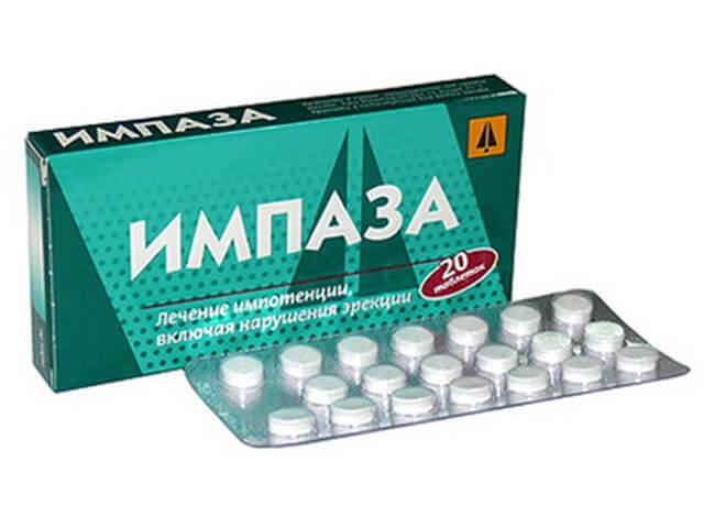 Импаза таблетки