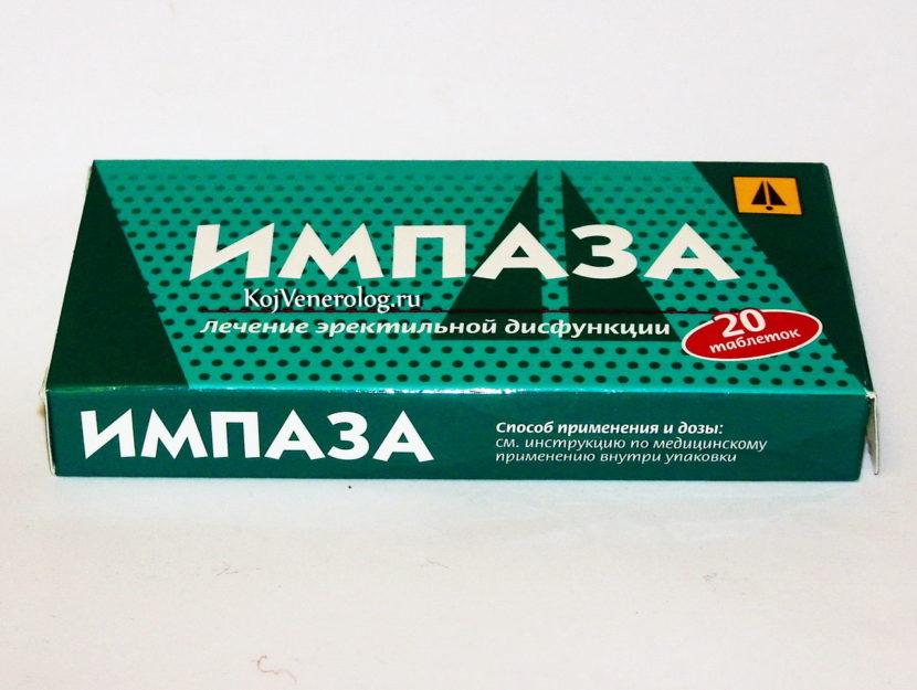 Импаза побочные эффекты