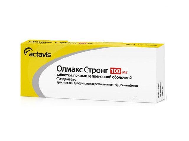 Олмакс стронг фармакология