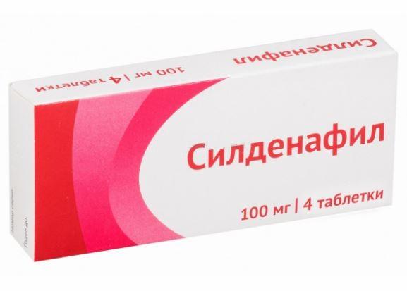 Силденафил побочные эффекты