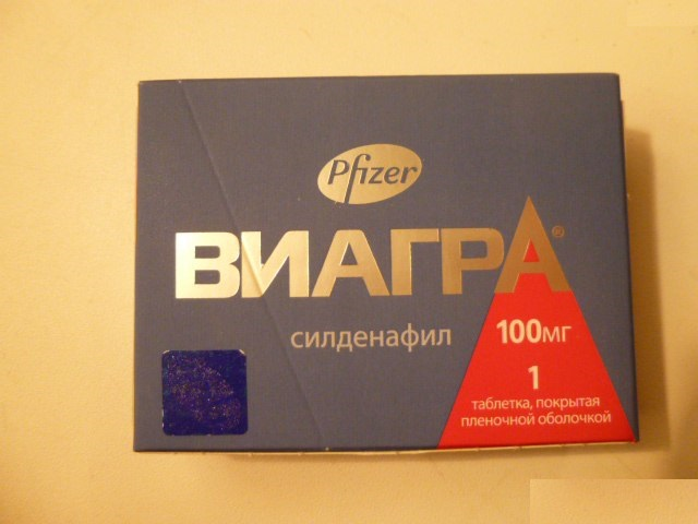 Виагра противопоказания