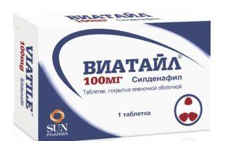 Все о препарате Виатайл — как избавиться от импотенции