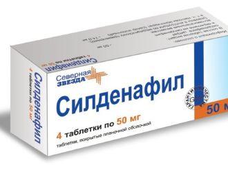 Эффективность лекарства Силденафил для мужской потенции