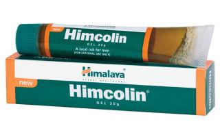 Отзывы о действии препарата Химколин для восстановления половой функции мужчин