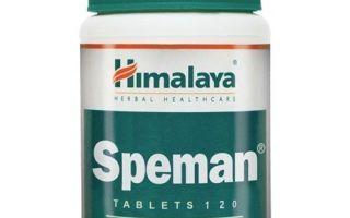 Характеристика лекарства Спеман и его эффективность
