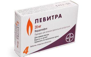 Эффективность препарата Левитра для потенции