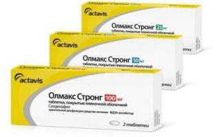 Отзывы о таблетках для повышения потенции — Олмакс Стронг