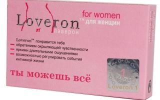 БАД Лаверон — эффективный возбудитель сексуального желания у женщин