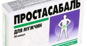 Таблетки Простасабаль — растительный препарат положительно влияющий на потенцию