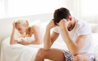 Что влияет на развитие психологической импотенции и как бороться с таким недугом