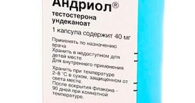 Как повысить уровень тестостерона при помощи таблеток Андриол?