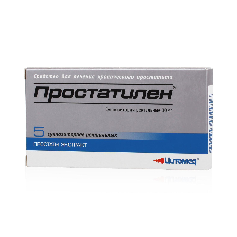 Простатилен для лечения простатита простатита препараты антибиотики