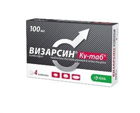 Визарсин купить, цена на Визарсин в Москве от 237 руб., инструкция по применению, отзывы.