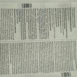 Инструкция к простамолу1
